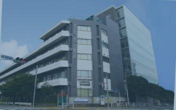 南多摩病院